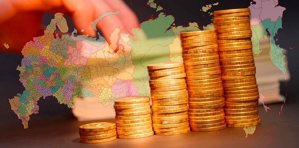Финансовая помощь в регионах РФ