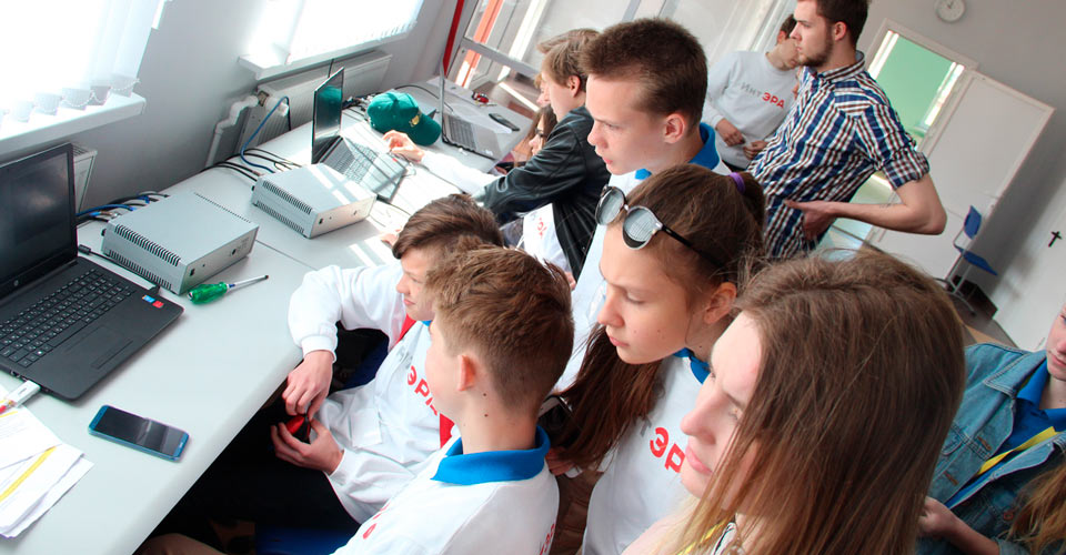 Всероссийский научно-технический конкурс ИнтЭРА