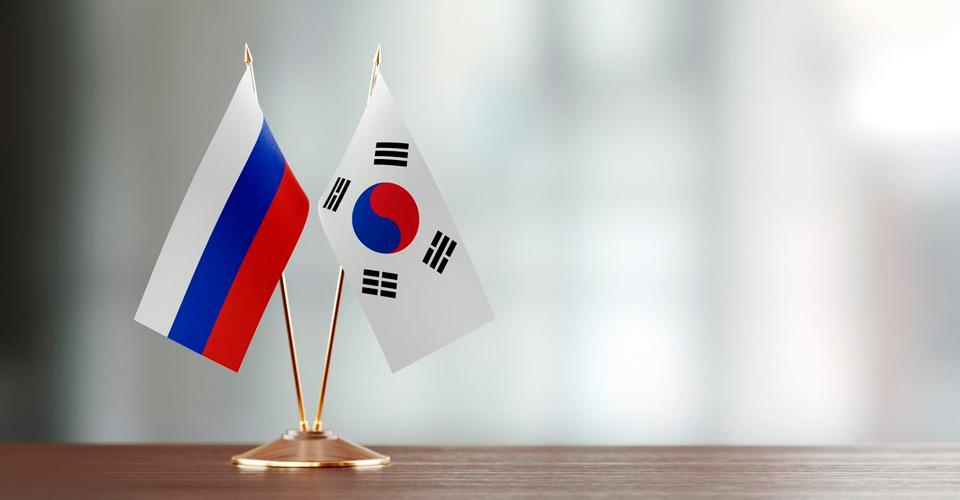 «Российско-корейский конкурс»